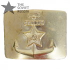 Soviet Navy Belt Buckle