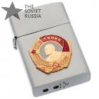 Lenin Lighter