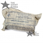 Russian Army Combat Sterile Bandage First Aid Kit Medic