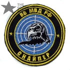 Russian MVD Sniper Sleeve Patch Eagle