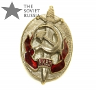 Soviet Russian NKVD Communist Hammer & Sickle Badge