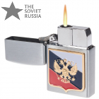 Patriotic Lighter Russia