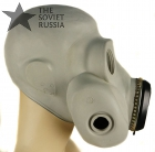 PBF Gas Mask Russian Soviet Military Officer