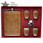 Gift Set Russia Flask with Shots