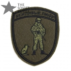 Polite People Patch - Olive