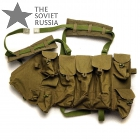 Russian Afghanistan War AK Mags Vest Poyas A Chest Rig