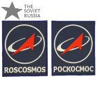 Roskosmos Russian Federal Space Agency Patch
