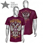 Russian Coat of Arms Eagle Maroon T-Shirt