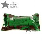 Russian Military Combat Sterile Sealed Bandage First Aid Kit