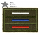 Russian Flag Patch Subdued