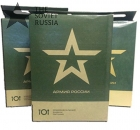 Russian Army Military Food Ration Pack Mre Emergency