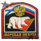 Russian Marines Patch Bear