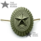 Russian Military Hat Badge - Dimmed