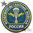 Russian VDV Patch