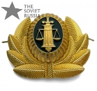 Russian Bailiffs Uniform Hat Badge