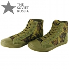 Russian Military Digital Camo EMR Trainers Sneakers