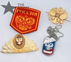 Russian Crest Eagle Badge Patch Dog Tag Gift Set