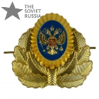 Russian Double Head Eagle Hat Pin Badge