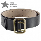 Russian Officer belt