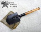 MPL-50 WW2 Made in 1944 Shovel Sapper Spade Entrenching Tool