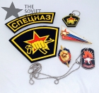 Russian Spetsnaz Special Forces Badge Gift Set