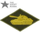 Russian Military Tank Forces Sleeve Patch Embroidered