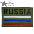Russian Tricolor Flag Velcro Patch