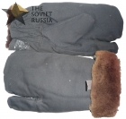Soviet Military Genuine Sheepskin Gloves Mittens Russian Army
