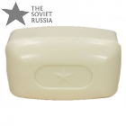 Russian Army Soap