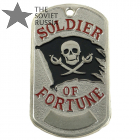 Soldier of Fortune Dog Tag