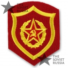 Soviet Union Military Army USSR CCCP Soldier Uniform Sleeve Patch