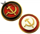 Hammer And Sickle Pin