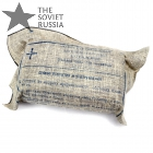 Russian Soviet Military Bandage First Aid Kit