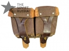 Soviet Russian Mosin Rifle Pouch KO-91 Leather Germany