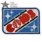 Soyuz All Union Youth Aerospace Society Patch Embroidered