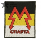 SPARTA Battalion Patch