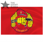 Spetsnaz Flag Red