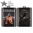 Russian Special Forces Flask