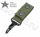 Pistol Weapon Cargo Belt Strap with Spring Hook SSO