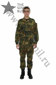 SSO SPOSN Paratrooper Suit IR invisible Fabric Izlom