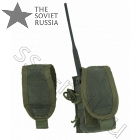 SSO Military Radio pouch PRS-3