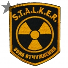 STALKER  Patch Exclusion Zone