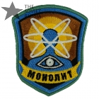 Stalker Monolith Faction Logo Sign Patch Embroidered