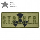 Stalker Embroidered Patch Olive