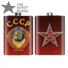 Flask Coat of Arms USSR