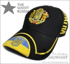 Ukraine Cossack National Baseball Cap