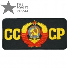 Soviet CCCP Patch Embroidered Hammer and Sickle Black