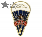 Russian VDV Airborne Fridge Magnet - Nobody But Us