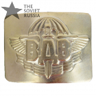 Russian Airborne Troops Belt Buckle