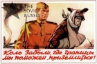 We will help you land if you forgot where borders are - Soviet Propaganda Poster
